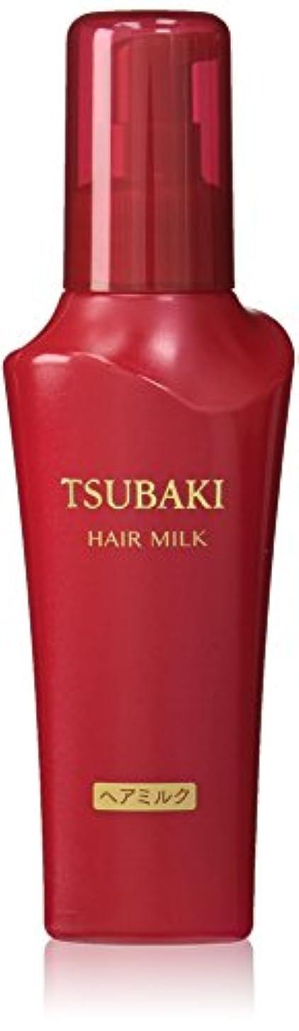 知覚提案もう一度TSUBAKI リペアミルク ヘアトリートメント 100ml