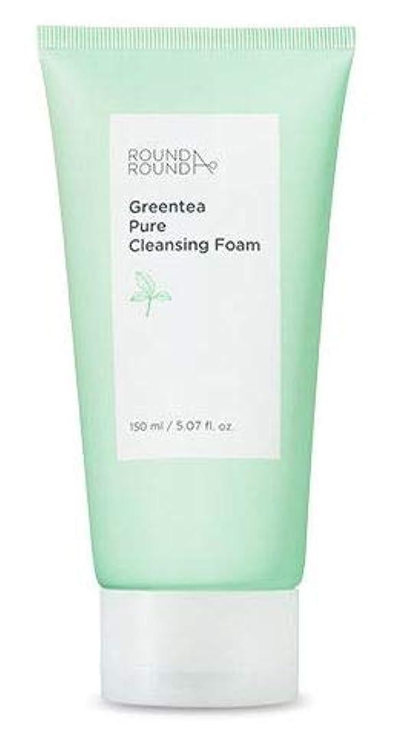 日常的にデータベース優雅[ROUND A ROUND] Greentea Pure Cleansing Foam 150ml / グリーンティー弱酸性クレンジングフォーム150ml [並行輸入品]
