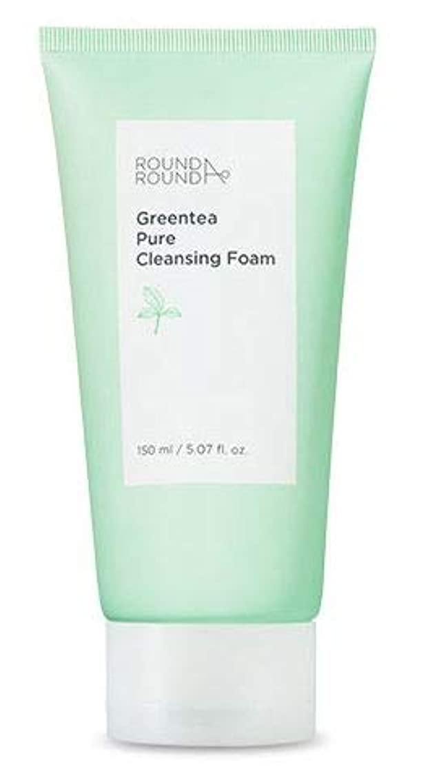 予測するデッドロックあごひげ[ROUND A ROUND] Greentea Pure Cleansing Foam 150ml / グリーンティー弱酸性クレンジングフォーム150ml [並行輸入品]