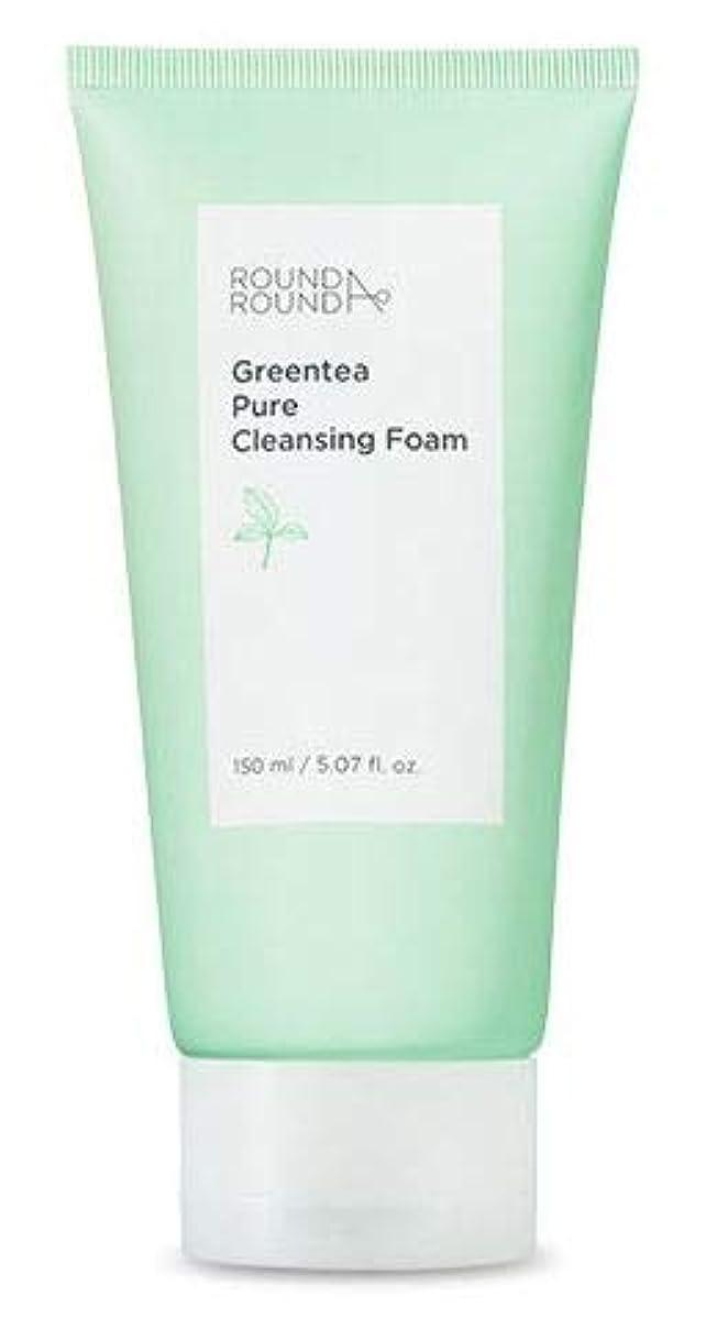 典型的な箱ペイント[ROUND A ROUND] Greentea Pure Cleansing Foam 150ml / グリーンティー弱酸性クレンジングフォーム150ml [並行輸入品]