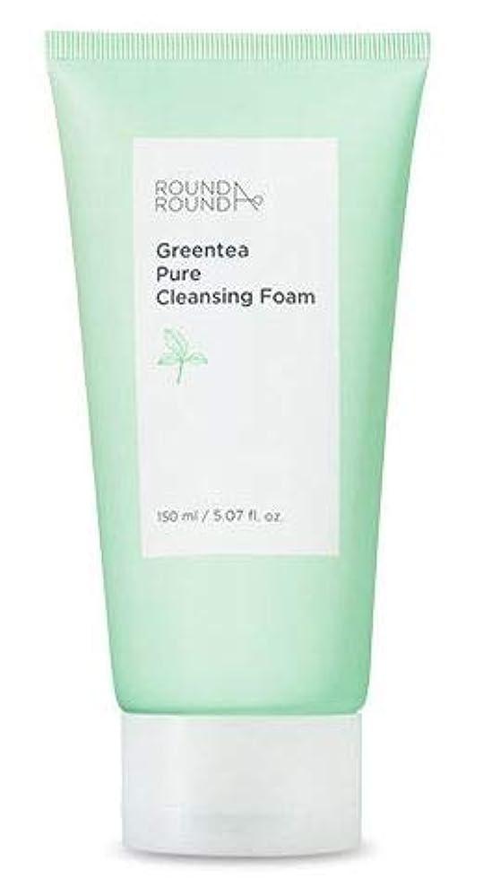 どっちでも最もキャラクター[ROUND A ROUND] Greentea Pure Cleansing Foam 150ml / グリーンティー弱酸性クレンジングフォーム150ml [並行輸入品]
