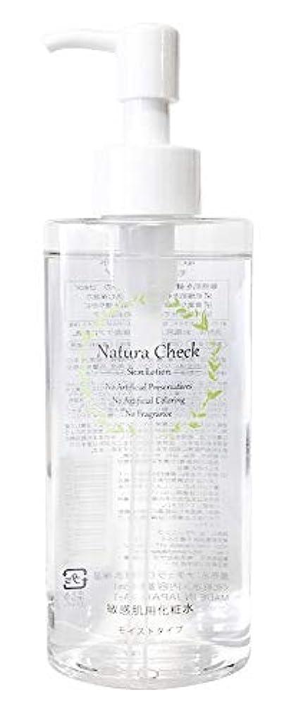 臨検なす例外敏感肌用化粧水 モイストタイプ 145ml Natura Check(ナチュラチェック)合成防腐剤不使用 植物ヒト型セラミド配合 敏感肌 乾燥肌 の 毛穴 くすみ 黒ずみ ケア