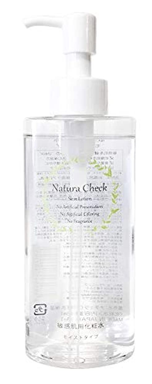 カメ可動式一貫した敏感肌用化粧水 モイストタイプ 145ml Natura Check(ナチュラチェック)合成防腐剤不使用 植物ヒト型セラミド配合 敏感肌 乾燥肌 の 毛穴 くすみ 黒ずみ ケア