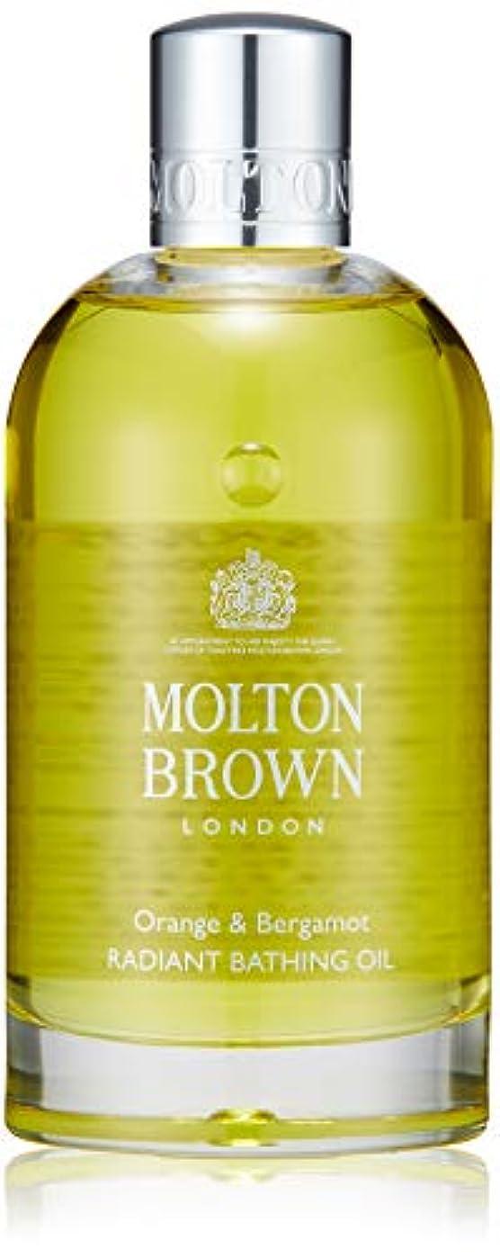 流行ピラミッドパトワMOLTON BROWN(モルトンブラウン) オレンジ&ベルガモット コレクション O&B ベージングオイル