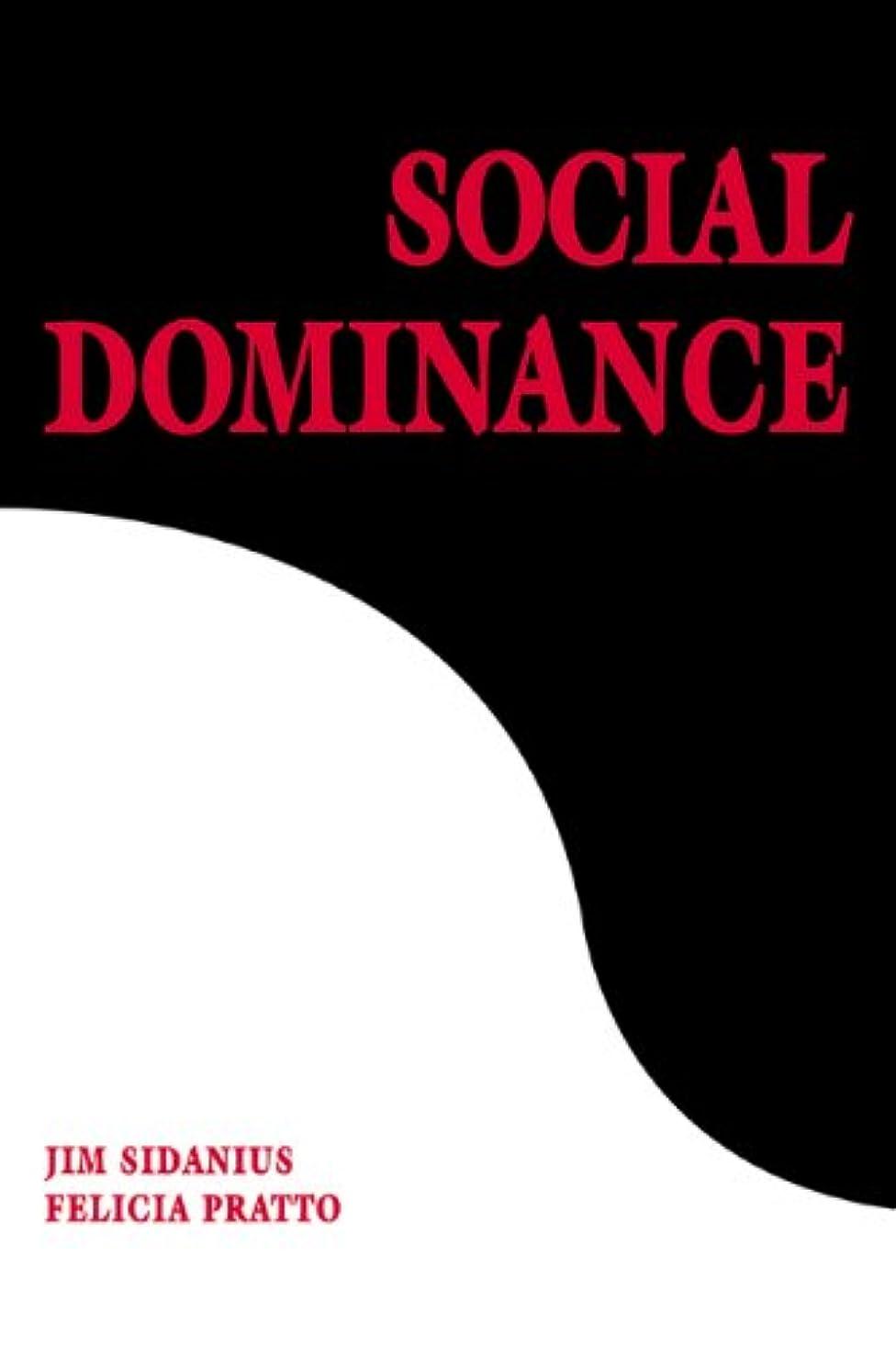 記念碑的なリネン重要な役割を果たす、中心的な手段となるSocial Dominance: An Intergroup Theory of Social Hierarchy and Oppression (English Edition)