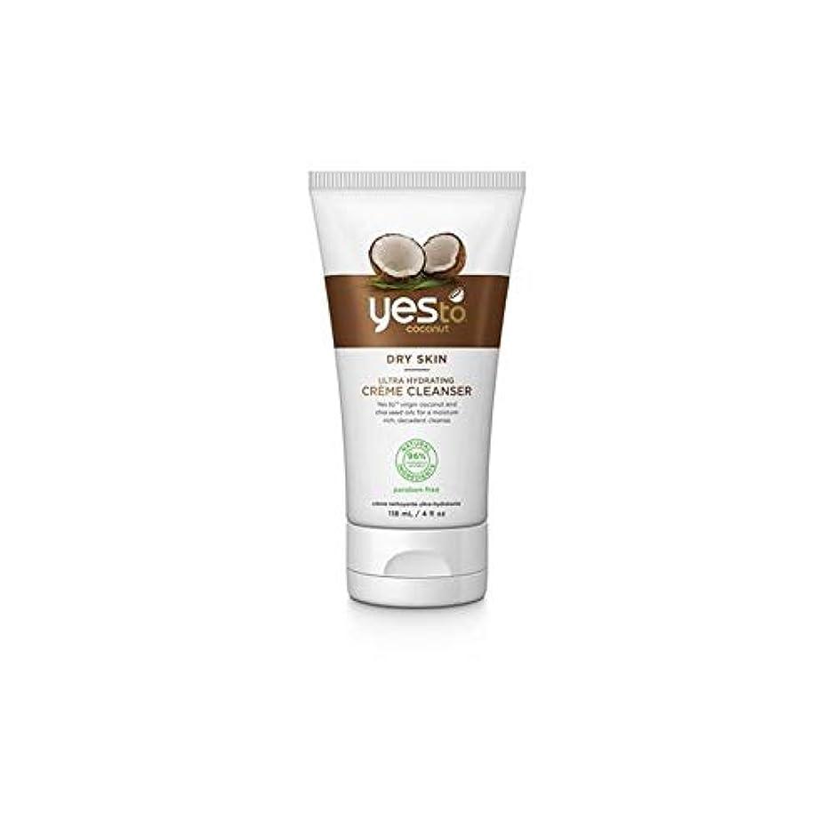 キュービックボトルネック勝利した[YES TO! ] はい、超水和クリームクレンザー118ミリリットルをココナッツします - Yes To Coconut Ultra Hydrating Creme Cleanser 118ml [並行輸入品]