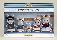 [Yokohama limited Sylvania sea breeze rabbit family