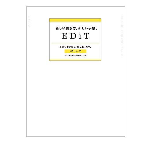 マークス EDiT 手帳 2018 1月始まり B6変型 1日1ページ リフィル 18WDR-ETA-RFL