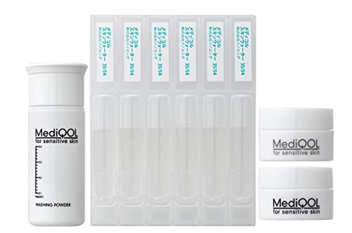 評価自動的に打ち負かすメディコル 3日間 トライアルセット 乾燥?敏感肌用 洗顔 化粧水 保湿クリーム スキンチェッカー付き