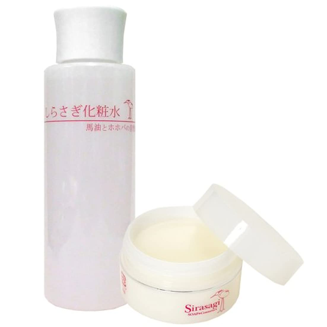 に付ける静脈不利益しらさぎクリーム(ラベンダーとローズウッドの香り)としらさぎ化粧水のセット