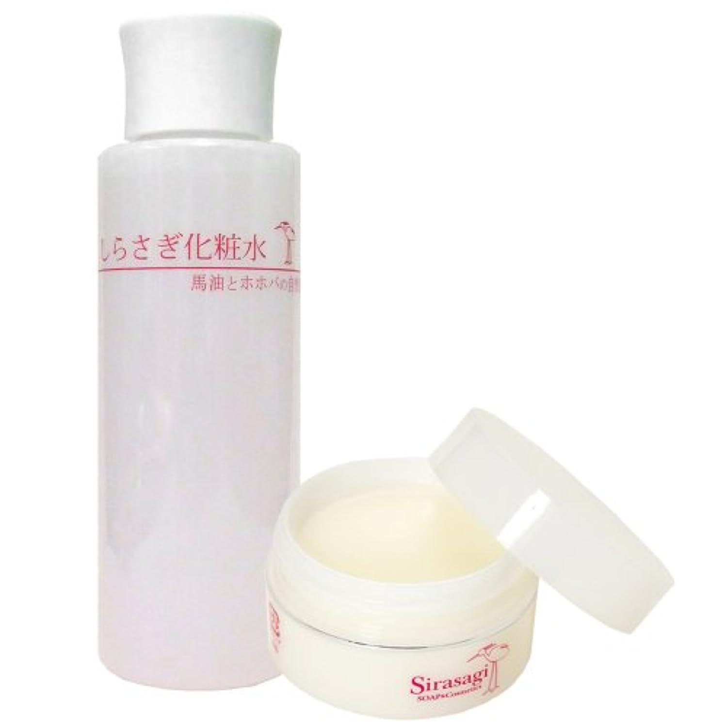 顔料火山のいつしらさぎクリーム(ラベンダーとローズウッドの香り)としらさぎ化粧水のセット