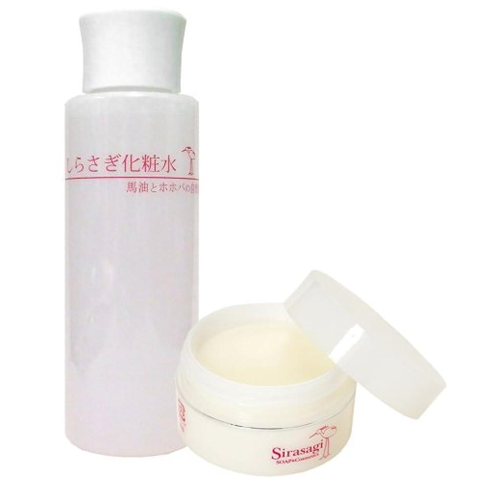 対称表面的な弁護士しらさぎクリーム(無香料)としらさぎ化粧水のセット
