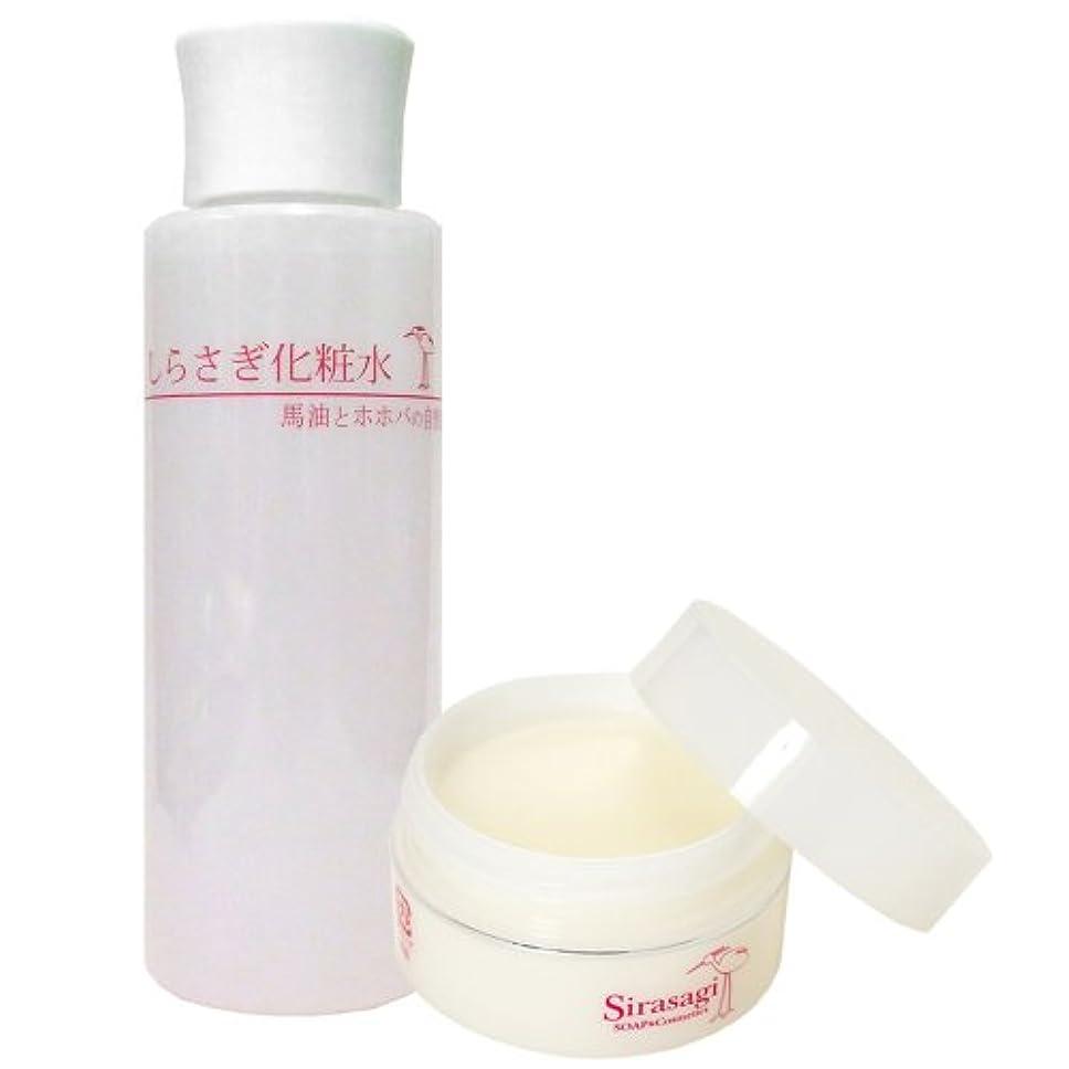 シンプルな足商品しらさぎクリーム(ラベンダーとローズウッドの香り)としらさぎ化粧水のセット