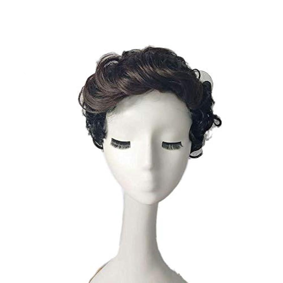 孤独な発表超越するYOUQIU カーリーウェーブ人工毛ショートボブカーリーヘアウィッグ女性耐熱ファイバーウィッグの場合 (色 : 黒)