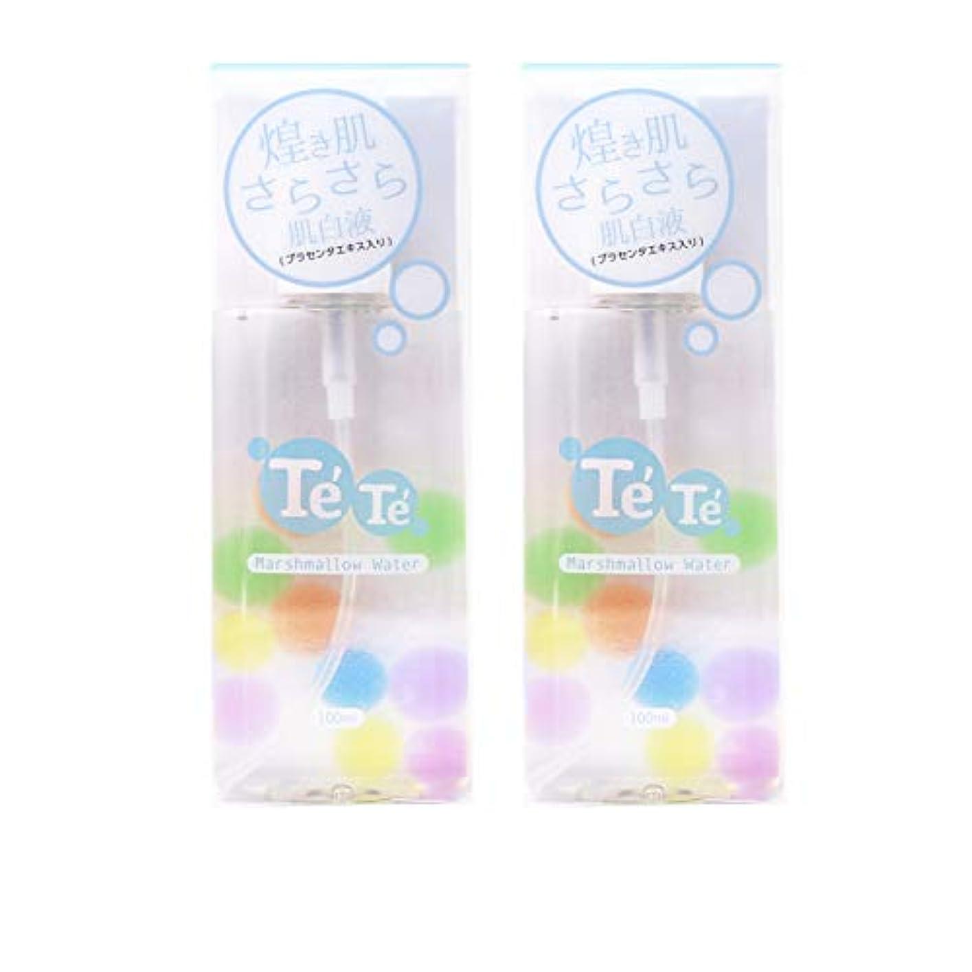 虚弱リットル混合したTeTe(テテ)さらさら肌白液「2本セット」「特許申請中」