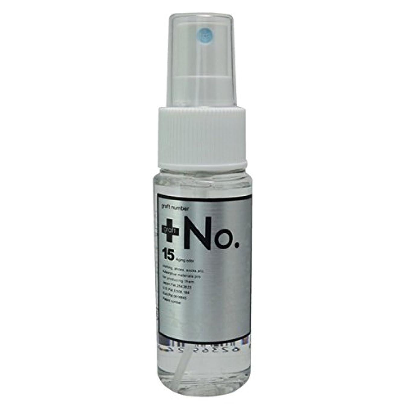赤のれん削減携帯 消臭剤 スプレー 年齢と共に増える加齢臭の瞬間消臭対策にグラフトナンバー15(50ml)