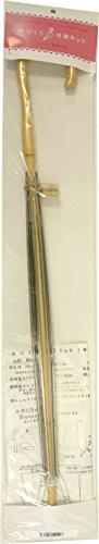 フクサン 手づくり日傘キット 木製タイプ 白木 FUK-10...