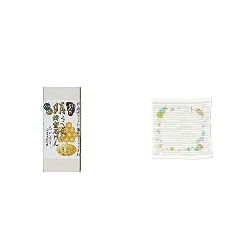黒くする同行ビュッフェ[2点セット] ひのき炭黒泉 絹うるおい蜂蜜石けん(75g×2)?(飛騨限定)さるぼぼ コラーゲンぷちたおる洗顔用【ホワイト】(綿100%)