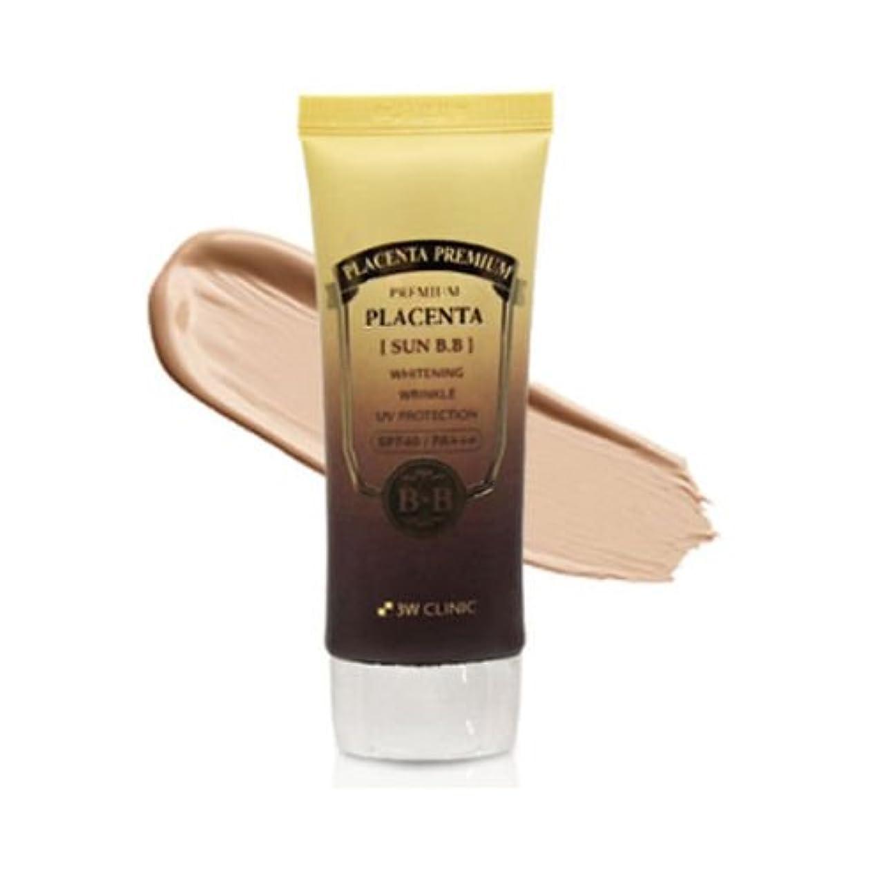 症候群分ペア3Wクリニック[韓国コスメ3w Clinic]Premium Placenta Sun BB Cream プレミアムプラセンタサンBBクリーム70ml SPF40 PA+++ UV しわ管理[並行輸入品]