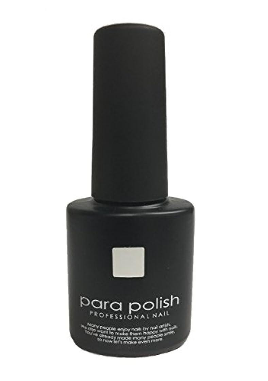 ディプロマ完全に優勢パラジェル para polish(パラポリッシュ) カラージェル V1 ホワイト 7g