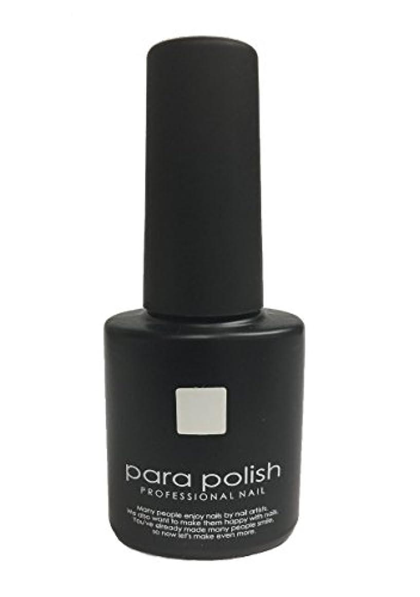定数メンダシティ悲しむパラジェル para polish(パラポリッシュ) カラージェル V1 ホワイト 7g