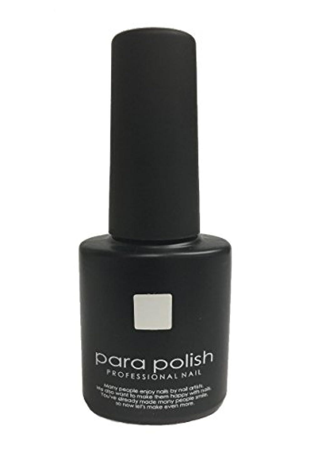 クレーンロシア癌パラジェル para polish(パラポリッシュ) カラージェル V1 ホワイト 7g