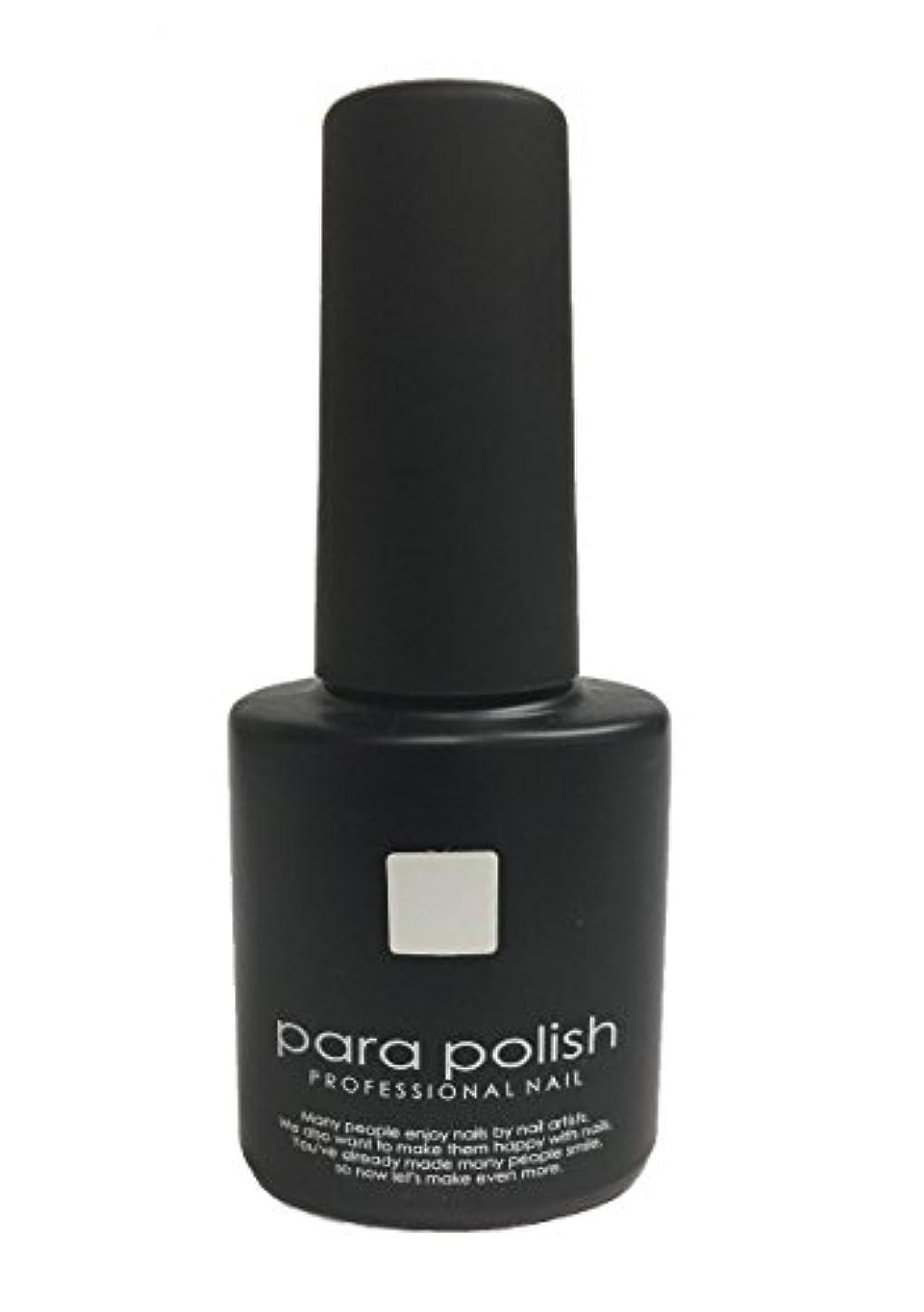 アラスカ剪断素朴なパラジェル para polish(パラポリッシュ) カラージェル V1 ホワイト 7g