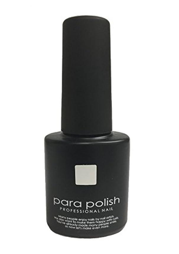 前進言い直す喜んでパラジェル para polish(パラポリッシュ) カラージェル V1 ホワイト 7g