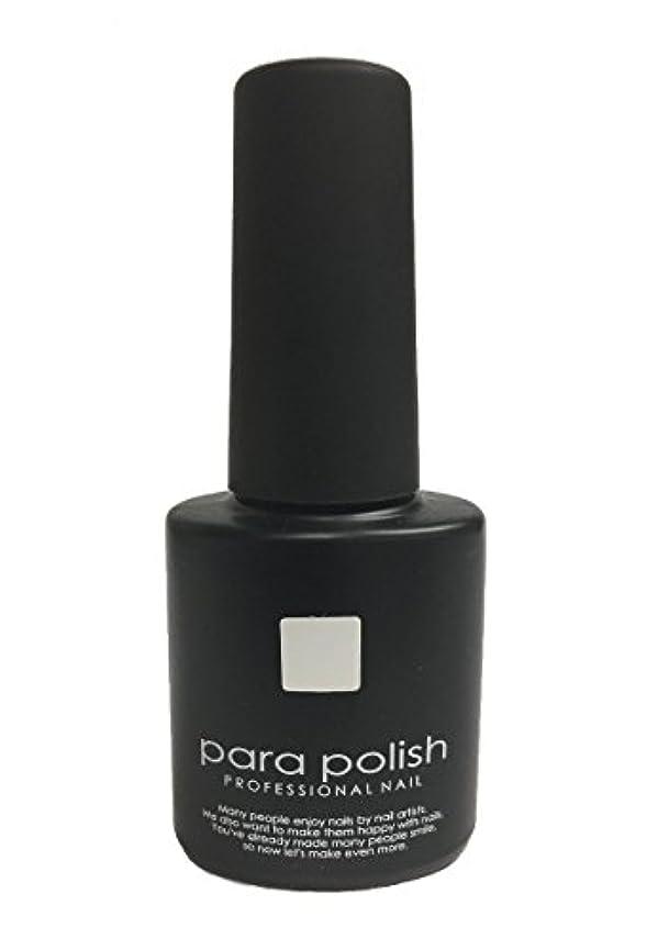 パラジェル para polish(パラポリッシュ) カラージェル V1 ホワイト 7g