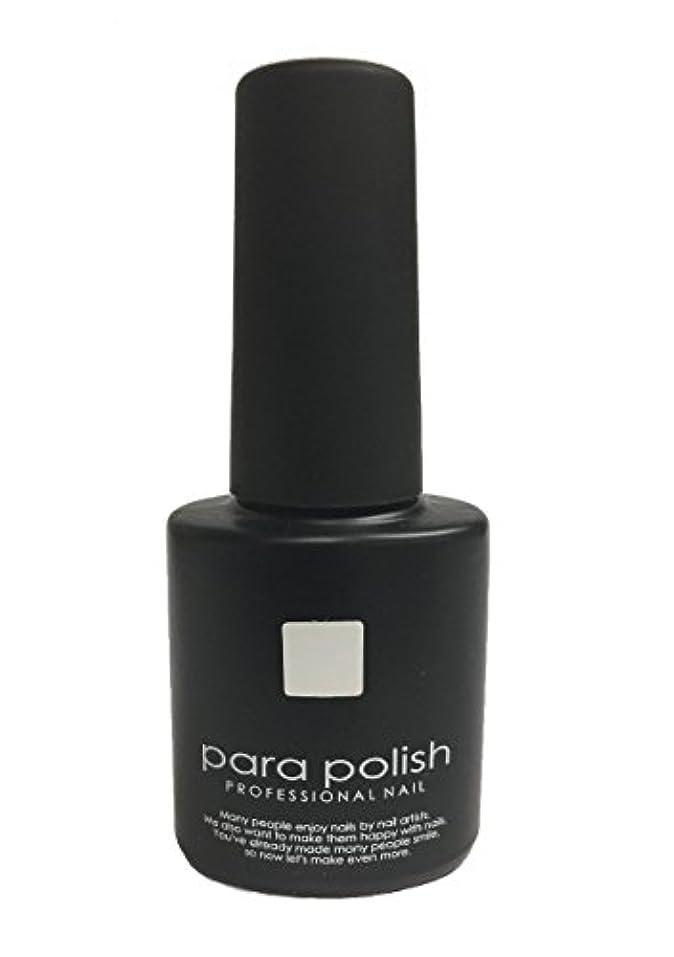 賞賛する正確さ憧れパラジェル para polish(パラポリッシュ) カラージェル V1 ホワイト 7g