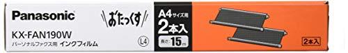 パナソニック 普通紙ファクス用インクフィルム(2本入) KX-FAN190W