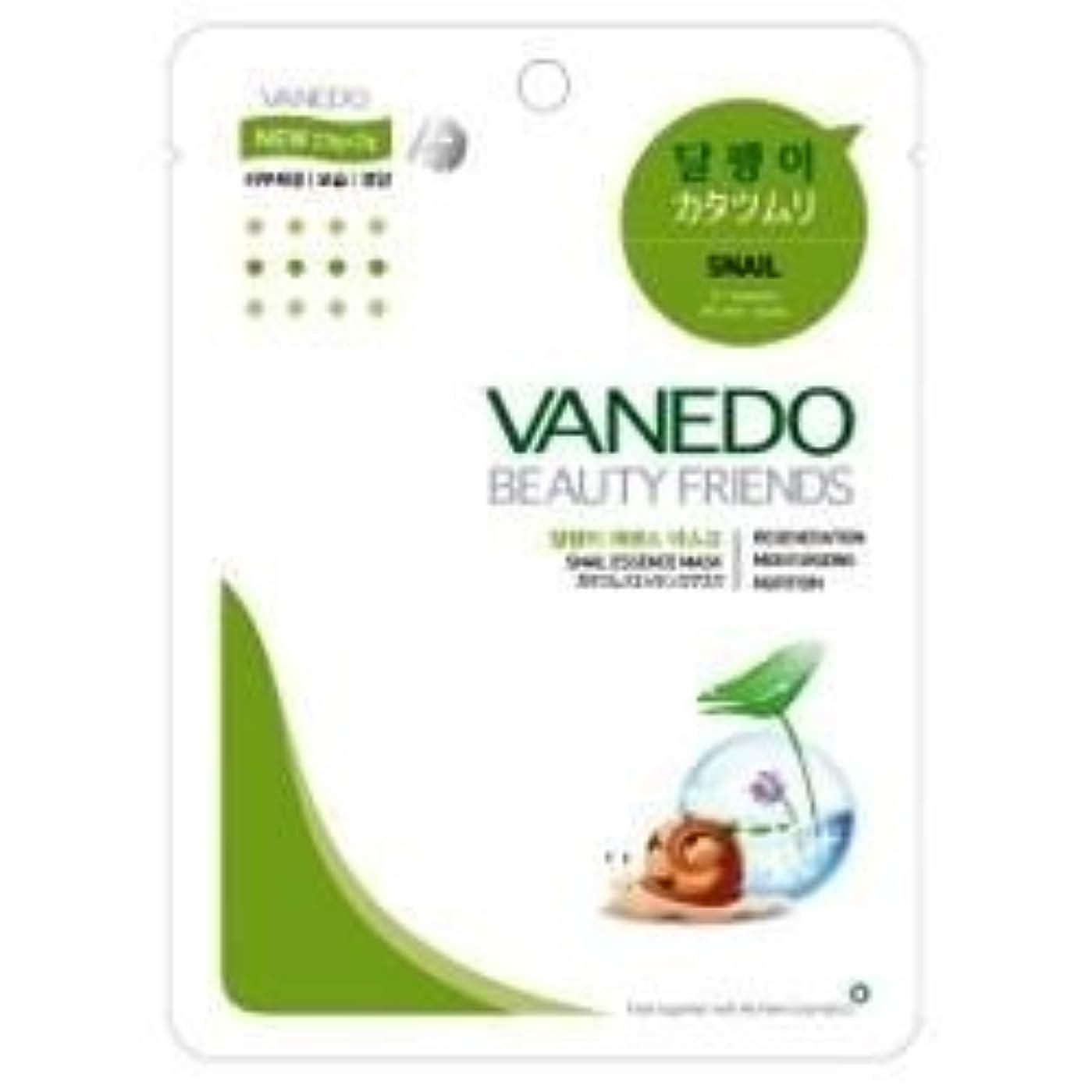 狂気ビルダー風VANEDO(バネド) エッセンスマスクシートパック <1種類x10枚セット> (カタツムリ)