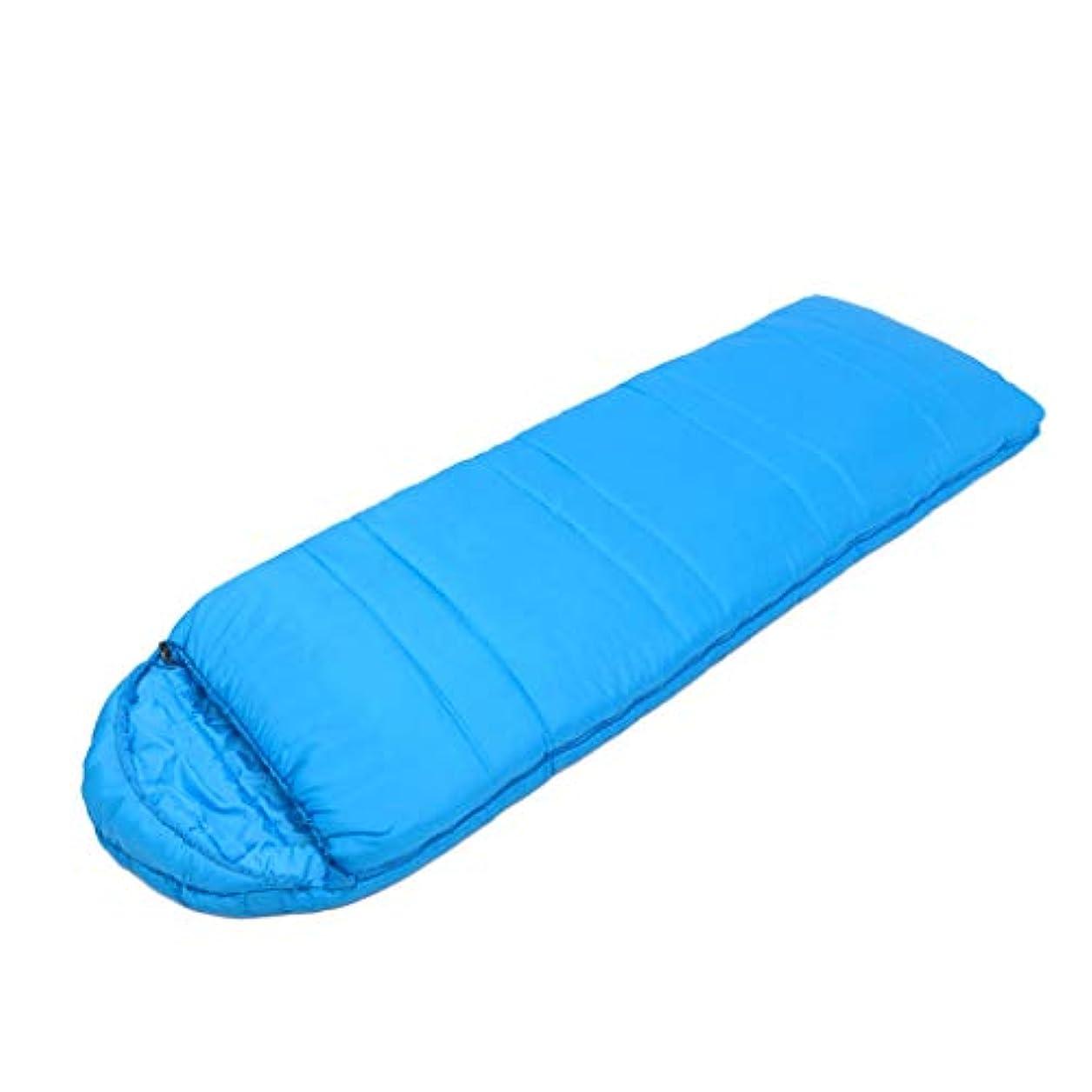 良さ唯一主張するLCSHAN 寝袋ポリエステル屋外暖かいキャンプ旅行大人のフォーシーズン厚手のダウンコットン