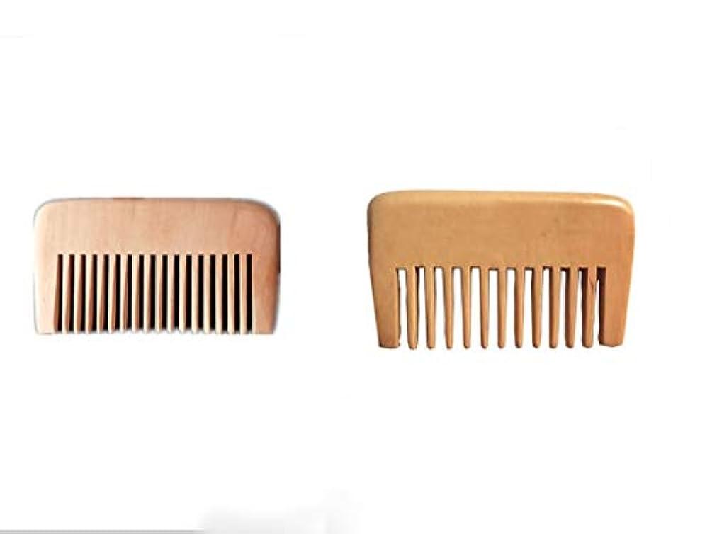 巨大な不和トレースヘアケア&スタイリングナチュラルワイド歯ピーチウッド無静的マッサージ髪のマホガニーくしポータブルポケットくし(2PCS)