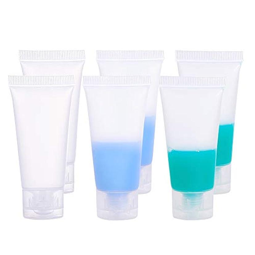 バレエ間接的売るBENECREAT 30個セット20mlプラスティックチューブ フリップキャップ 艶消し 携帯易い コスメ小分けボトル 詰め替え