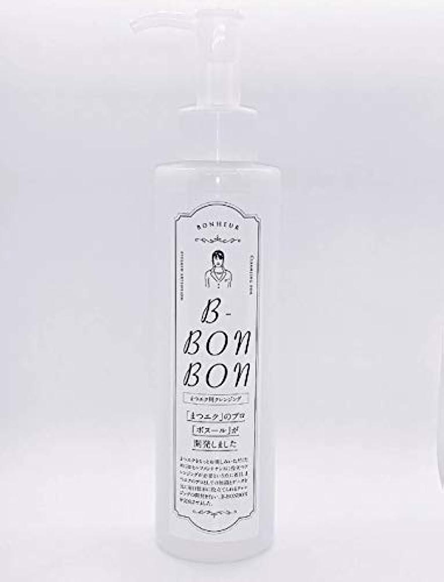 パスかわいらしい理想的B-BonBon