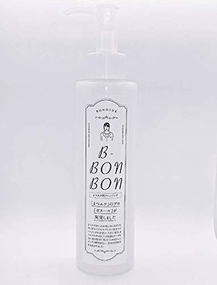 ヘッドレス社交的離すB-BonBon