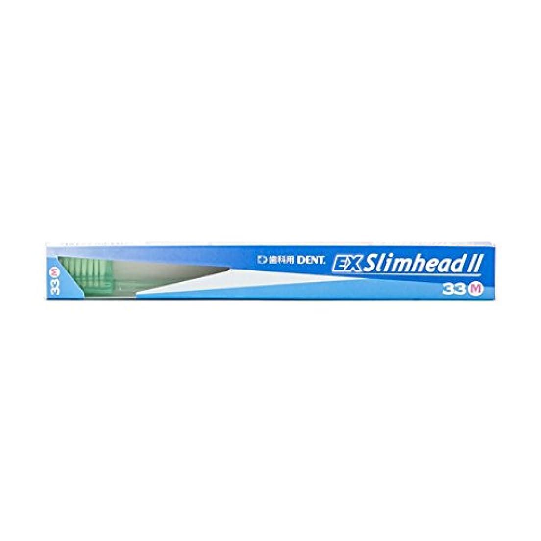 一般的な実用的灰ライオン DENT.(デント) EXスリムヘッドツー 33M ミディアム 歯ブラシ 1本