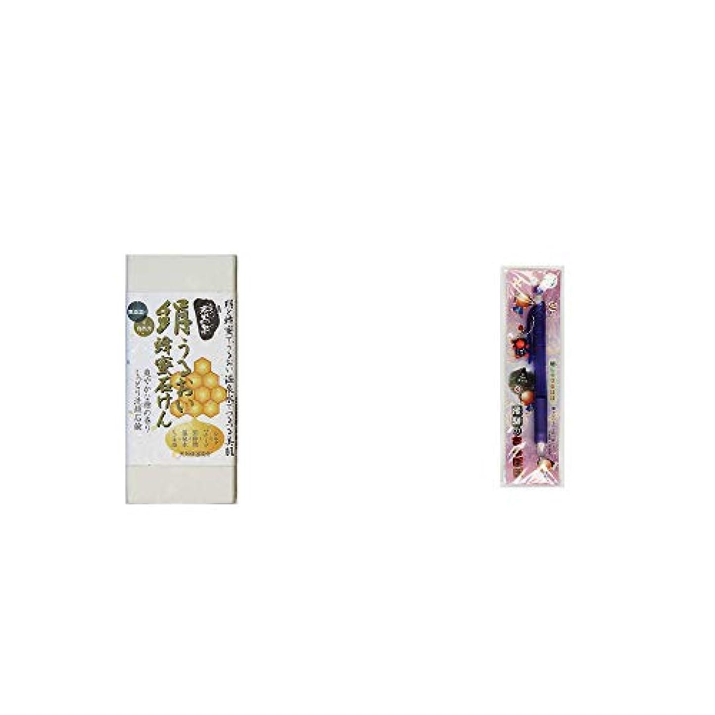 切り離す亡命ドック[2点セット] ひのき炭黒泉 絹うるおい蜂蜜石けん(75g×2)?さるぼぼ 癒しシャープペン 【パープル】