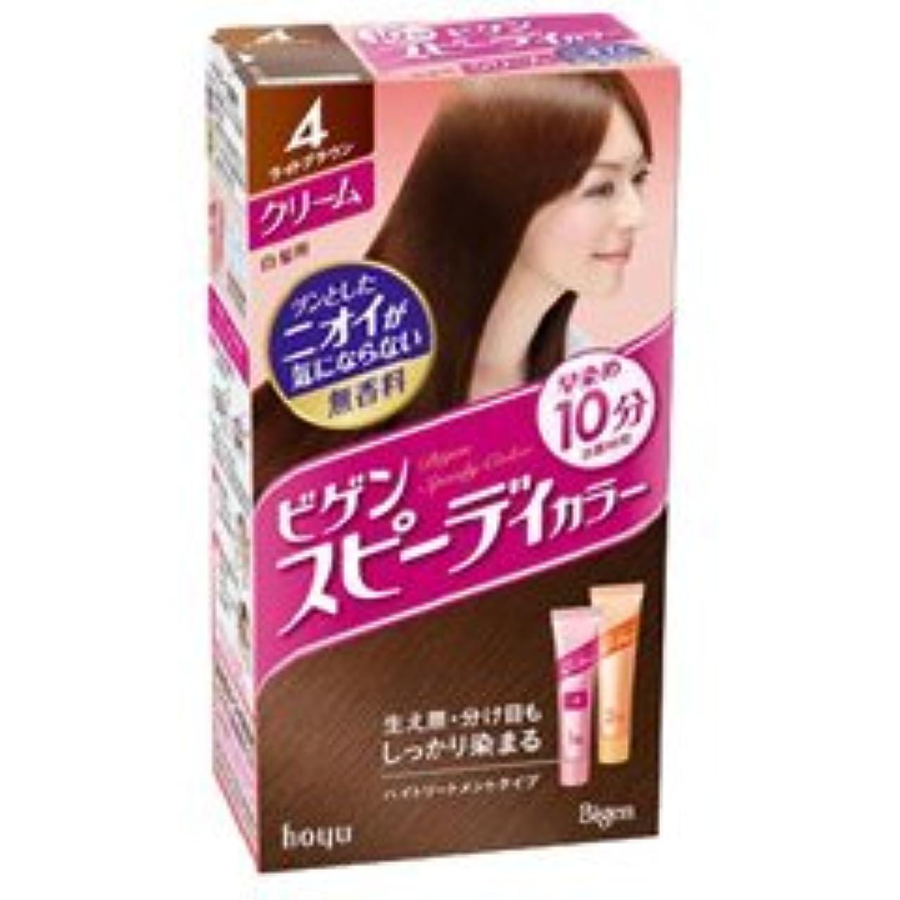精緻化司書軽蔑【ホーユー】ビゲン スピーディカラー クリーム #4 ライトブラウン