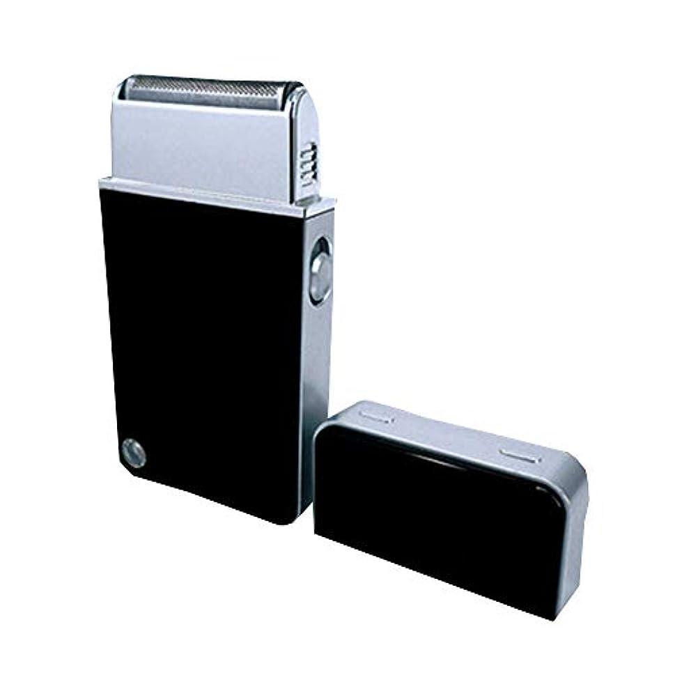 バターカバー段落シェーバー メンズ 髭剃り USB充電式 電気シェーバー 男性 電動 旅行用 ひげ剃り ひげそり コンパクト