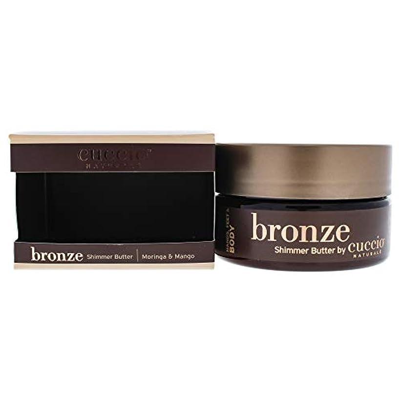 インタフェースジョグ説得Bronze Shimmer Butter