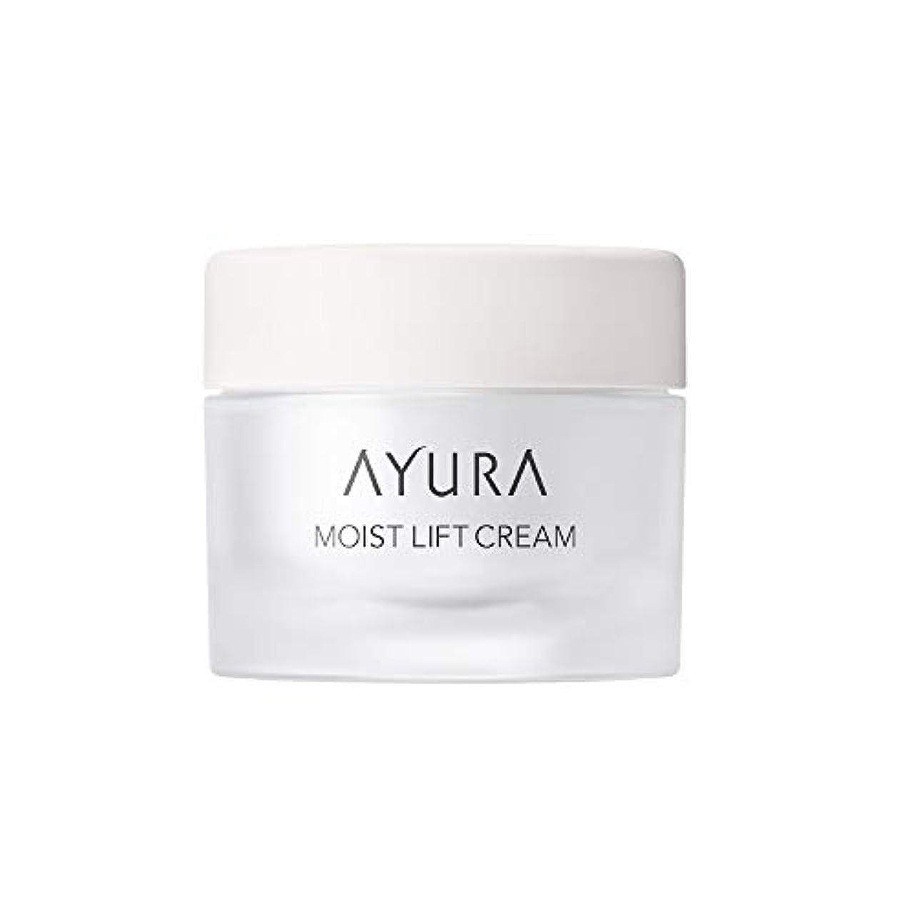 対立痛い露アユーラ (AYURA) モイストリフトクリーム<フェースクリーム> 30g