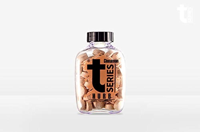 バトル偏見住むT - シリーズチュアブル ポータブル練り歯磨きソリッドタブレット型60タブ # ハーブシナモン
