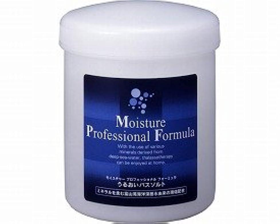 香水男らしい長方形【入浴剤】?MPF うるおいバスソルト [MPF-B]