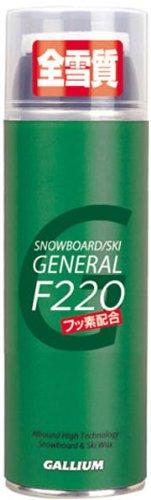 GALLIUM(ガリウム)GENERAL・F220(220ml)