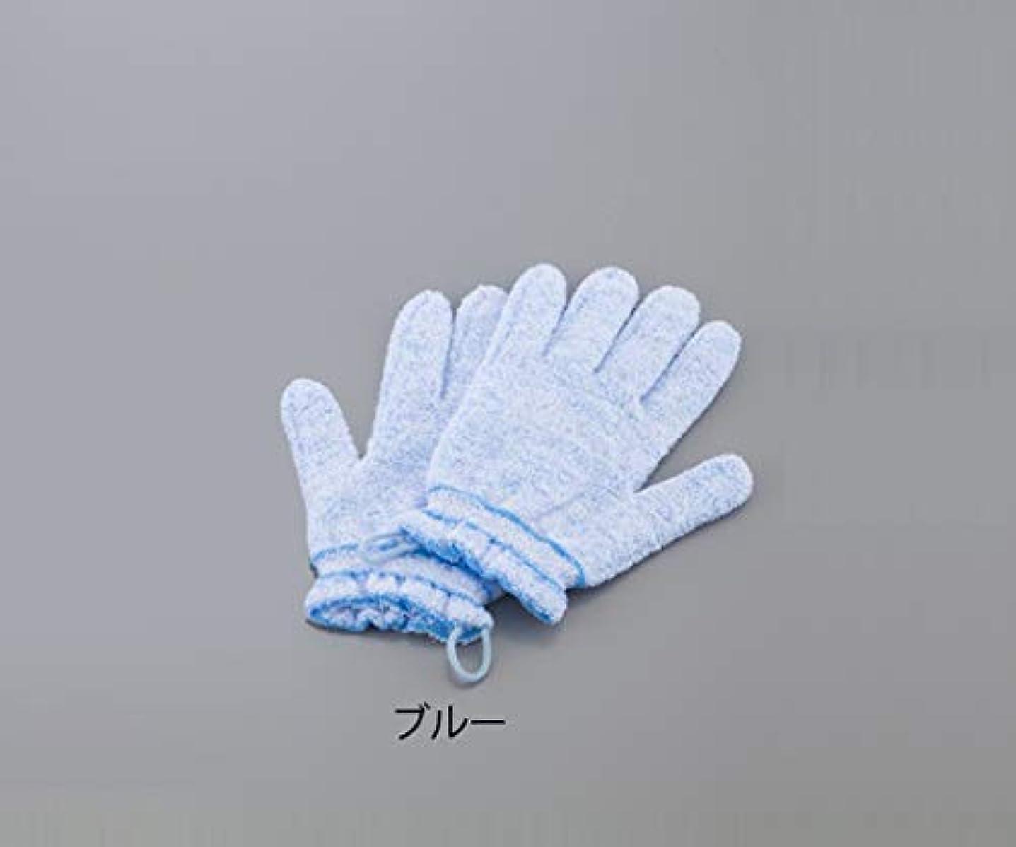 餌バブル自分の0-4015-02浴用手袋(やさしい手)ブルー