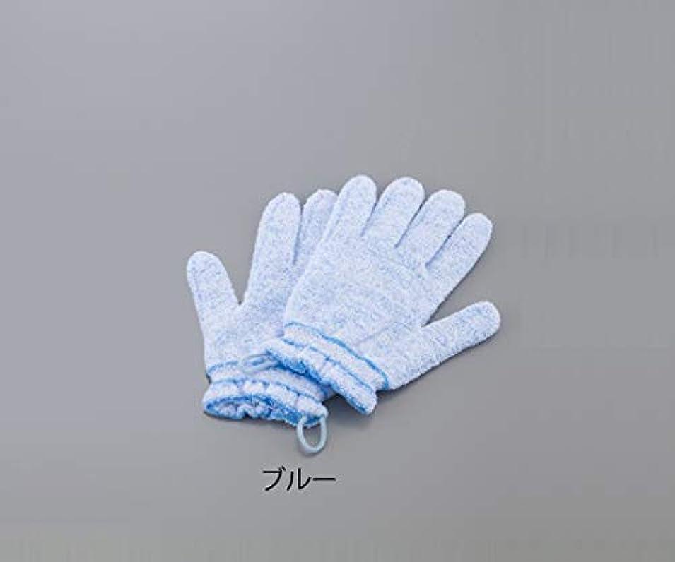 満足損失叱る0-4015-02浴用手袋(やさしい手)ブルー