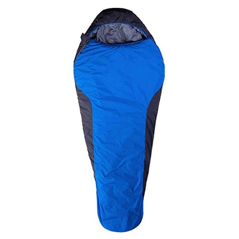 ハング著者引き渡す屋外の寝袋超軽い旅行秋と冬暖かいキャンプはダブルミイラをステッチすることができます (色 : 1#)