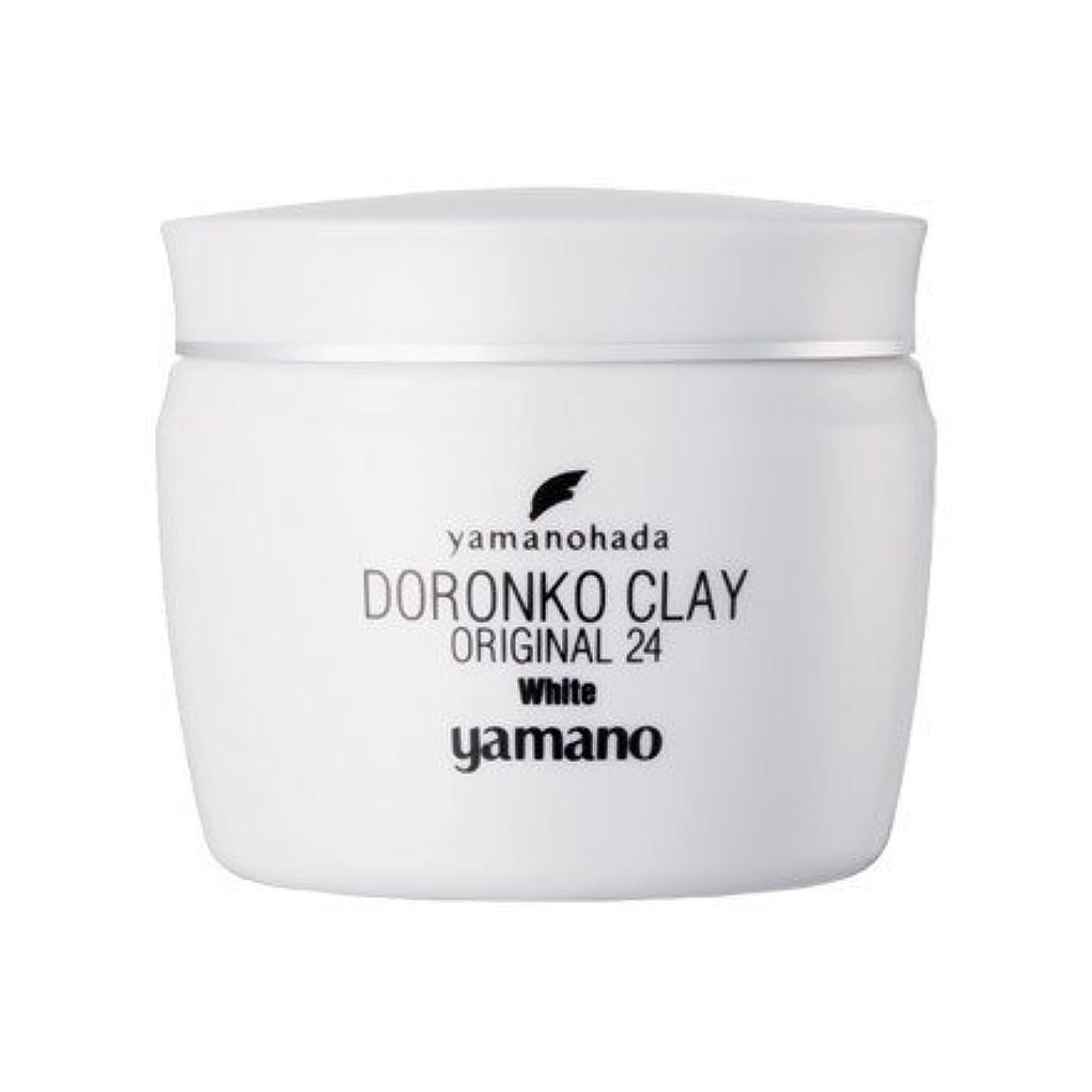 信念添加剤ルーキーヤマノ肌 ドロンコクレー24 オリジナルWhite(白どろ)